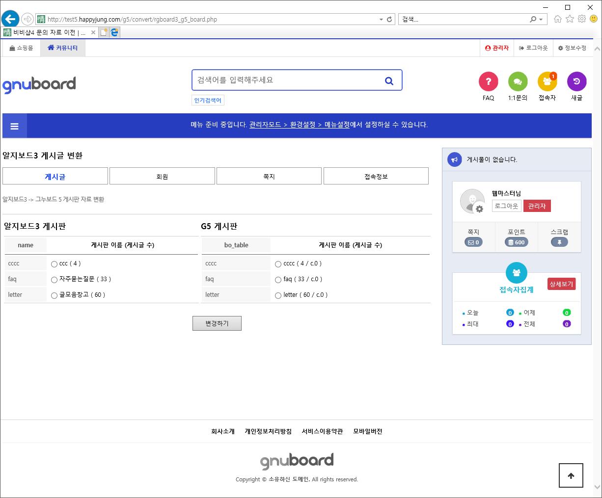 convert_rgboard3_g5_board.png