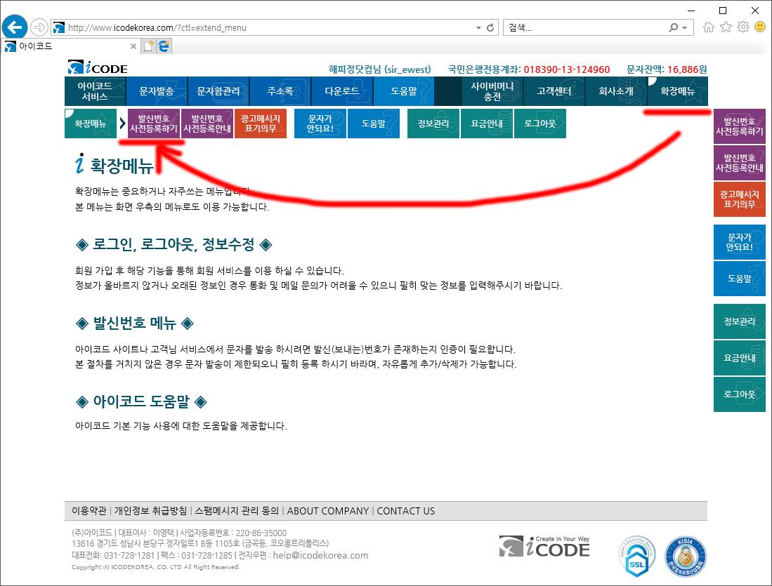 icodekorea_20181122_4.png