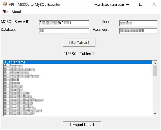 MSSQLtoMySQL_20171029_05.png