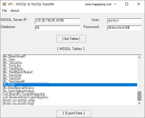 MSSQLtoMySQL_20171029_06.png