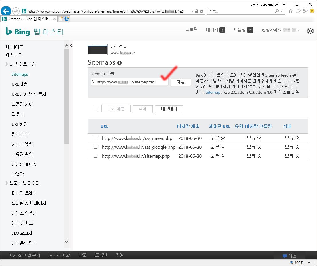 bing_webmaster_tools_20180701_06.png