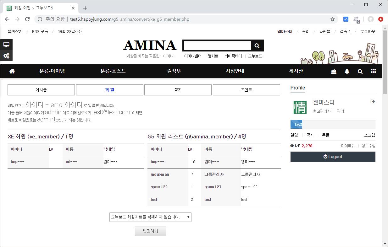 convert_xe_amina_member.png