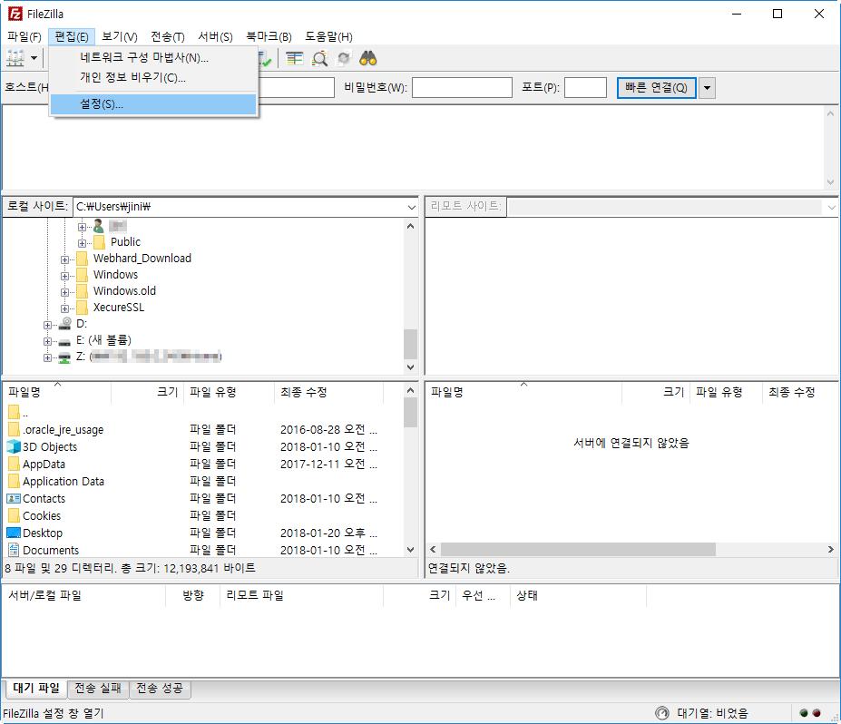 filezilla_20180225_02.png